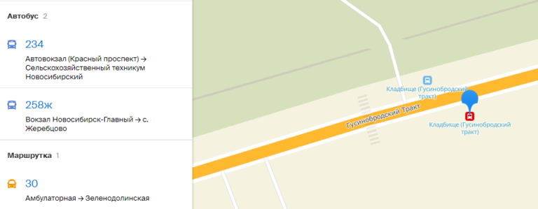 Как доехать до Гусинобродского кладбища