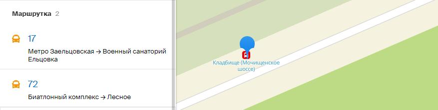 Заельцовское кладбище как доехать