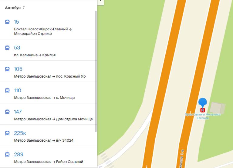 заельцовское кладбище вариант проезда на автобусе