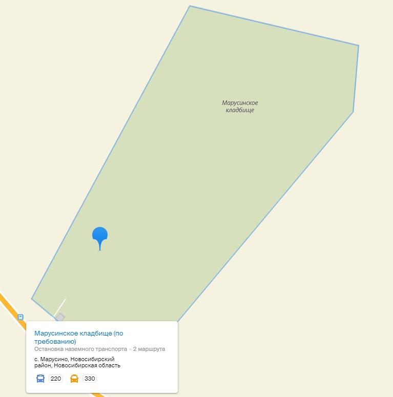 Кладбище Марусино как туда даехать