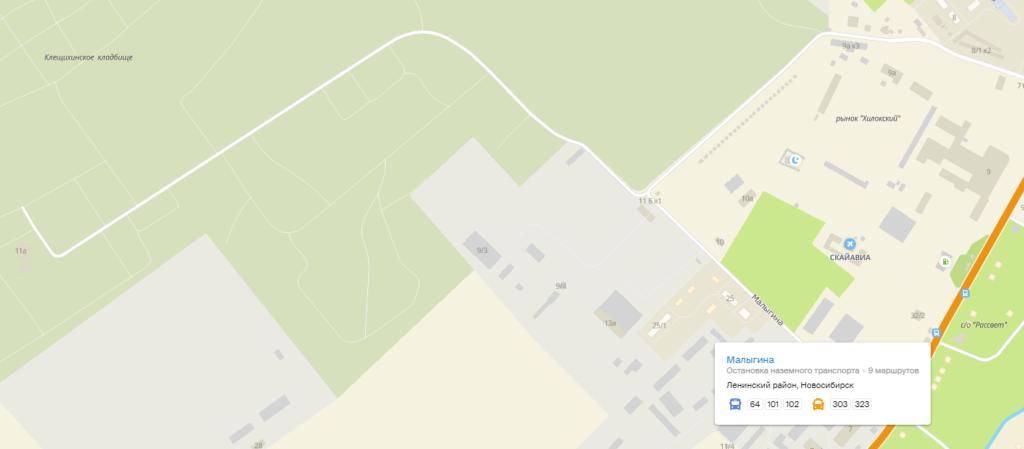 клещихинское кладбище и туда доехать