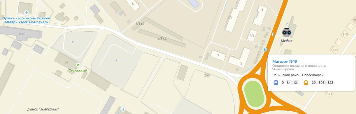 Клещихинское кладбище и как туда доехать другая остановка